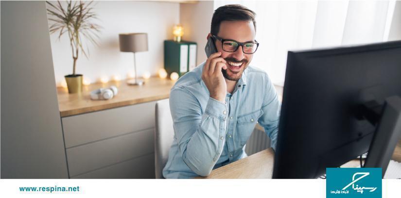تلفن ابری و دفتر کار مجازی